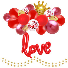 Valentines Day lovers balloon Latex Show love Wedding birthday party Photography props Decorative
