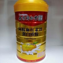 Protein Powder Donkey-hide Gelatin Hemin Iron Home Nanjing Tongrentang