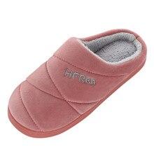 SAGACE пары; однотонные теплые домашние тапочки; Новинка; нескользящие домашние тапочки; мягкая комнатная обувь; женские тапочки; большие размеры