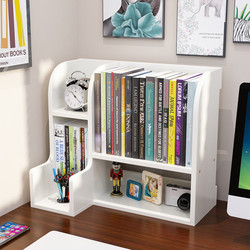 كتاب بسيط الجدول الأعلى الأطفال رف الكتب مكتب طالب الرف مكتب صغير تخزين الرف الأطفال الصغار