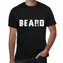 Presente de aniversário preto da camiseta dos homens da barba 00553