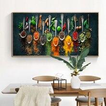 Hierbas y especias lienzo pintura moderna de gran tamaño y carteles impresiones imágenes para la pared para restaurante cocina comedor decoración de la habitación