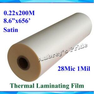 "1 PC Satin Matt 220mmx200M 28Mic 1"" Core Hot Laminating Films Bopp for Hot Roll Laminator(China)"