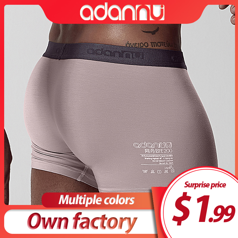 ADANNU Brand Men Underwear Boxer Modal Breathable Comfortable Underpants Male Panties Cueca Tanga Men Boxers Shorts Calzoncillo