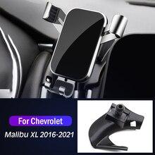 Car Mobile Phone Holder Special Mounts GPS Stand Gravity Navigation Bracket For Chevrolet