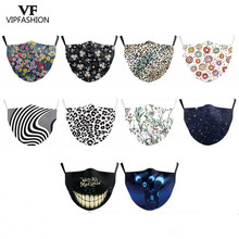 Mouth-Mask Protective Fabric Printting Washable Floral Colorful FASHION VIP Anti-Dust