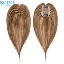 SEGO 6x9 см человеческие волосы на заколках для женщин, не Реми, шелк, базовый топ, шиньон, средний коричневый и темный блонд, прямые индийские волосы