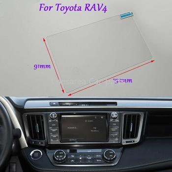 Internal Accessories Internal Accessories 7 inch Car GPS Navigation Screen HD Glass Protective Film For Toyota RAV 4 image