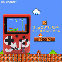 Sup X Game Bo X Retro Classic Color Screen Stylish Handheld Mushroom Game Machine Arcade Trill Celebrity Inspired