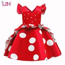 Kids Dresses For Girls Evening Party Dress Children Wedding Dress Toddler Girls Elegant Princess Dress 3