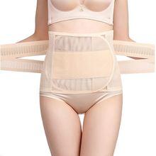 Женский послеродовой корсет для живота, пояс для похудения, универсальный Пояс для живота, бандаж для похудения