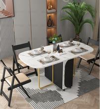 Раскладной стол хозяйственный маленький семейный северный европейский обеденный стол мраморный многофункциональный выдвижной обеденный стол