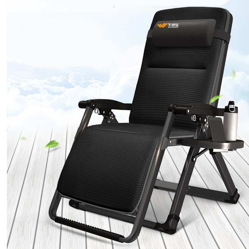 Lie Down Chair Folding Afternoon Rest Afternoon Sleep Chair Back Lazy Sofa Leisure Chair Bed Portable Household Cool Chai
