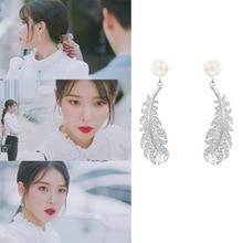 feather DEL LUNA Hotel IU Korean dramas TV Fashion Eardrop Elegant For Women Earrings pendientes brincos ornament
