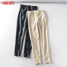Tangada women white skinny PU leather pants stretch zipper female autumn winter pencil pants trousers 6A04 cheap Faux Leather Full Length Solid Casual Flat None Zipper Fly
