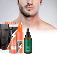 Men Permanent Hair Removal Cream Clean Shave The Beard Hair Removal Cream Men Fashion Beauty Tools