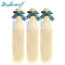 Rosbeleza loira reta cabelo humano 613 cor tecer cabelo pacotes 1 3 pçs remy cabelo brasileiro 613 loira 10 a 30 polegadas pacotes
