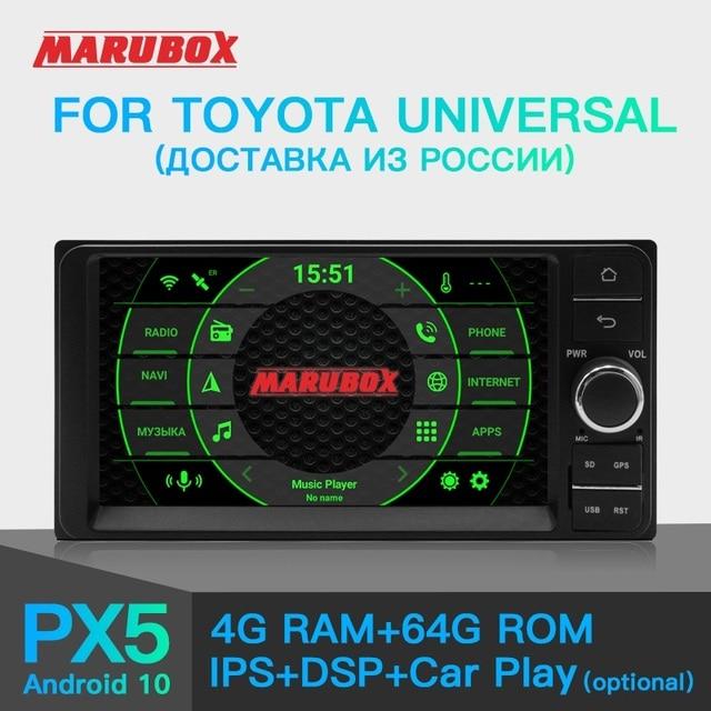 "MARUBOX 7A701PX5 DSP, 2 Din, 64GBเครื่องเล่นมัลติมีเดียสำหรับรถยนต์Toyota Universal 7 ""IPS GPSนำทางวิทยุสเตอริโอบลูทูธ"