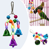 4 Pcs/Set Swing Toys Colorful Swing With Parrot Bells Connection Decorative Accessories Small Parakeet Cages Bird Supplies Toy