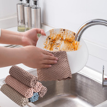 4pc Kitchen Anti-grease wiping rags efficient Super Absorbent Microfiber Cleaning Cloth home washing dish kitchen Cleaning towel