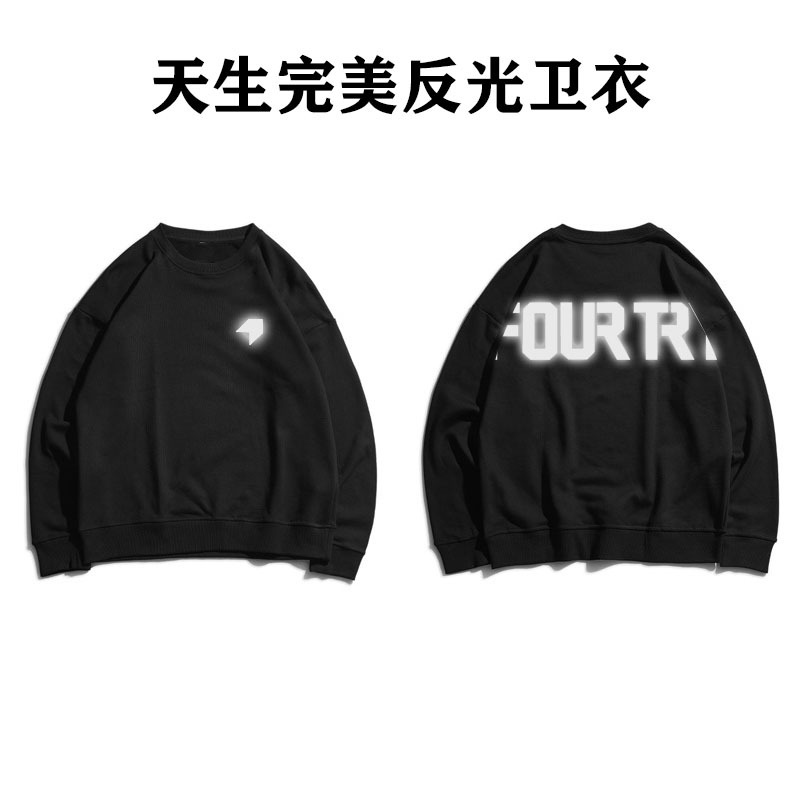 Spring Fourtry Born Perfect Light-reflecting Hoodie Trend Partner Wu Yifan Celebrity Style Light-reflecting Hoodie Men And Women