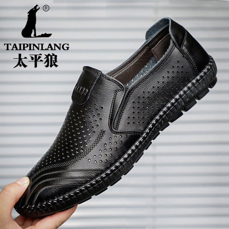 Micro Sandals Men Business Formal Wear Hollow-out Leather Shoes Men Breathable Porous Sandals Soft Bottom Soft Leather