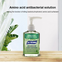 60ml Amino acid Bacteriostatic Gel Antibacterial Hand Sanitizer Disposable Disinfectant Gel Hand Sanitizer Wipe Out Bacteria