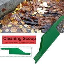 Gutter Drain Scoop Ditch Garden Cleaning Scoop Roof Gutter Cleaning Tool Portable Small Spade Plastic For Sewer Villas Green