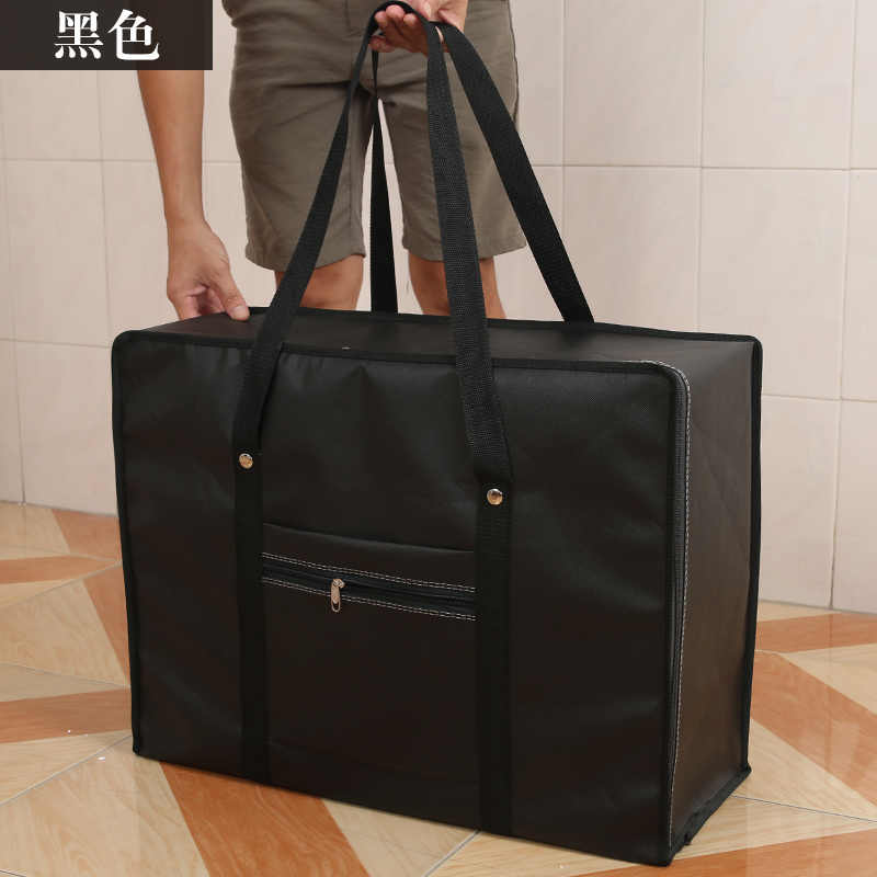 Extra Large Waterproof And Thickened Travel Bag Large Capacity Bag,Brown,Xl