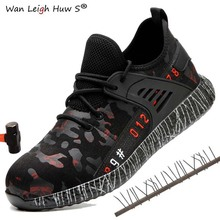 2019 Wan Leigh Huw S brand steel toe cap men and women work & safety boots summer lightweight impact resistant male Safety shoes
