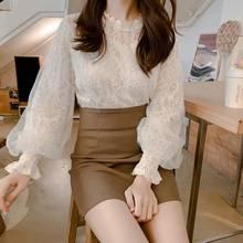 Lace Shirt Loose Lantern Sleeve Mesh Chiffon White Shirt Top 2021 New Lace Bottoming Shirt Chic Style Sexy Slim Fashion Match
