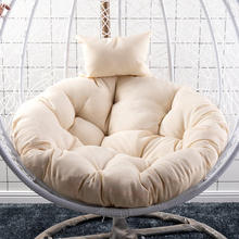Cradle Cushion Hanging Basket Cushion Single Removable And Washable Bird's Nest Swing Hanging Chair Cushion