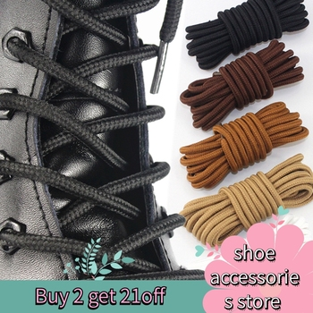 60 100 140cm round shoelace polyester fiber classic Martin boots shoelace casual sports boots solid color bold shoelace hiking image