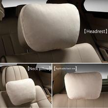 Универсальная автомобильная подушка для сиденья на подголовник