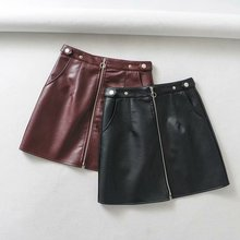 2019 European and American style autumn and winter women's new wholesale high waist pocket zipper PU leather skirt high quality