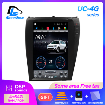 4G Lte 32G ROM Vertical screen android 9.1 system multimedia video radio player for lexus ES240 ES350 2006-12 navigation stereo image