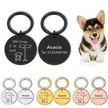 Индивидуальные идентификационные бирки для собак и кошек Именные