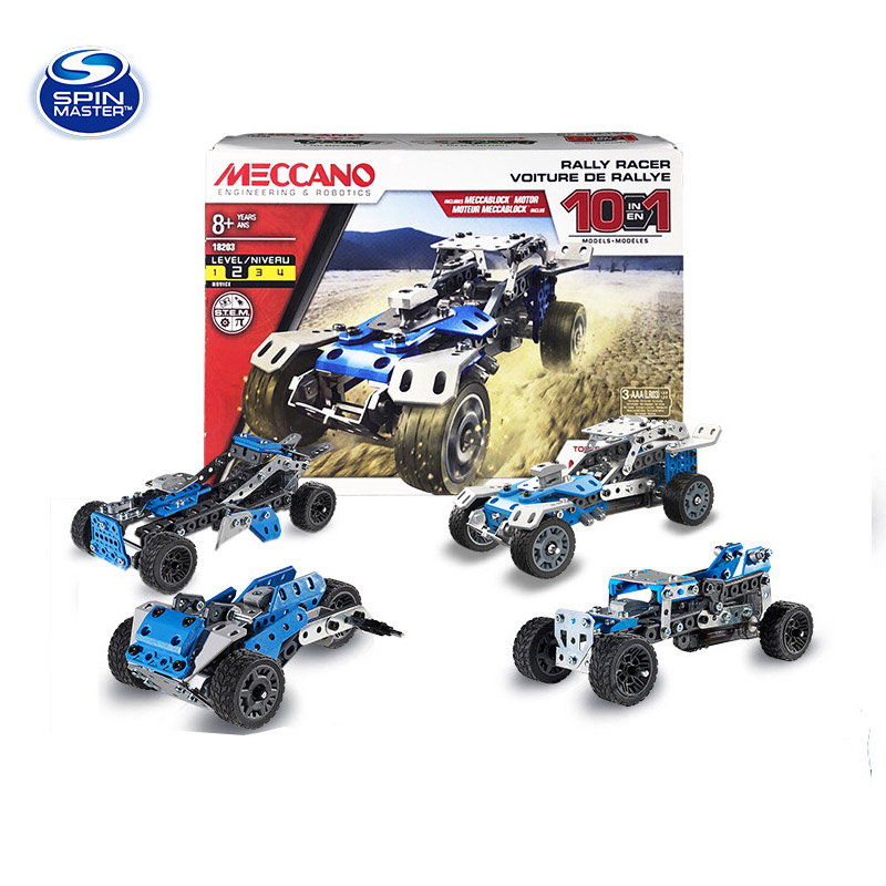 Spin Master Meccano  Children's Metal Assembled Screw Assembly Toy Disassembly Car Puzzle Electric Racing Birthday Gift