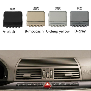 Air conditioning vent toggle piece outlet card pad clip wind direction adjustment plectrum knob For benz 98-05 S Class S300 W220