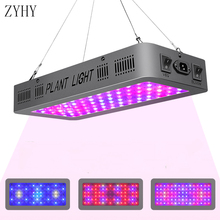 LED Dual-Switch Full Spectrum Plant Growth Light 1200W 2000W 3000W For Flower Seedling More Effectively Promote Plant Growth
