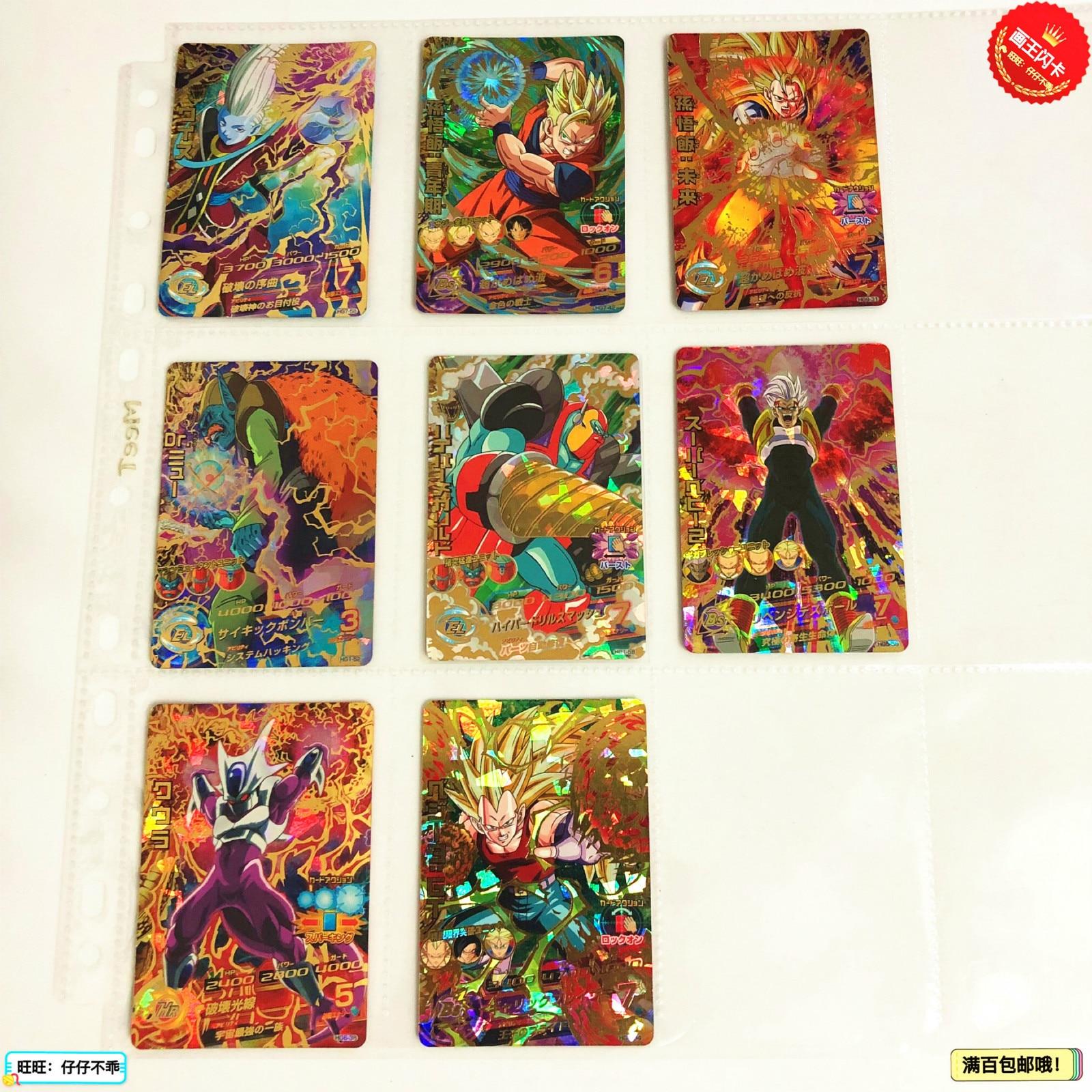 Japan Original Dragon Ball Hero Card SEC 4 Stars HG Goku Toys Hobbies Collectibles Game Collection Anime Cards