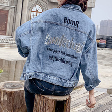 Denim Jacket Women Autumn Causal Loose Sequin Denim Jackets Korean Locomotive Patchwork Kpop Streetwear Outerwear