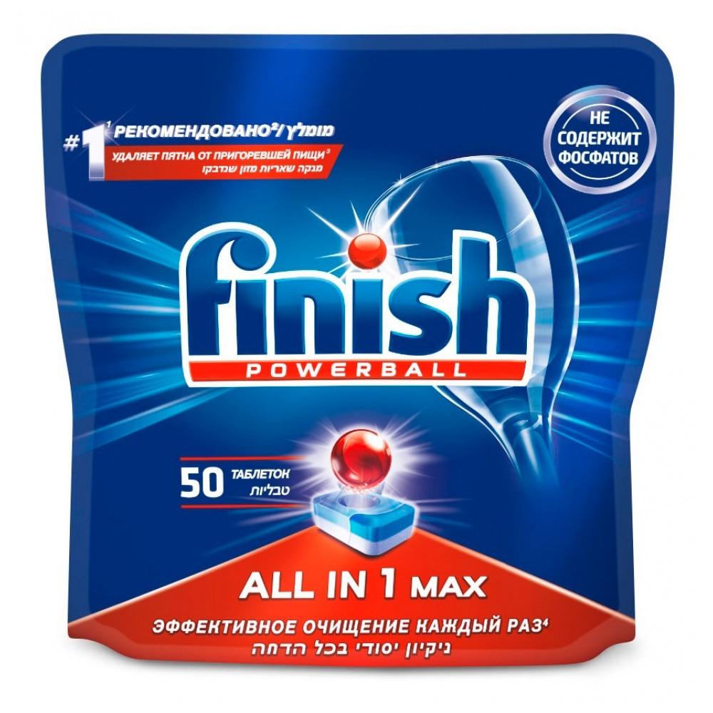 лучшая цена Home & Garden Household Merchandises Household Cleaning Chemicals Dishwasher Cleaner FINISH 510858