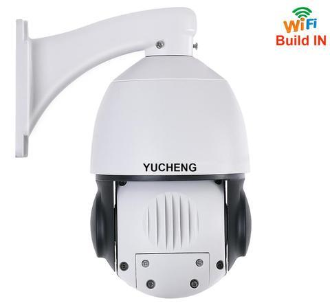 cheap cameras de vigilancia
