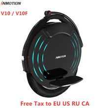 Buy Original INMOTION V10 / V10F Self Balancing Scooter Electric Unicycle Build-in Handle EUC Monowheel Hoverboard with Lamps saleoff