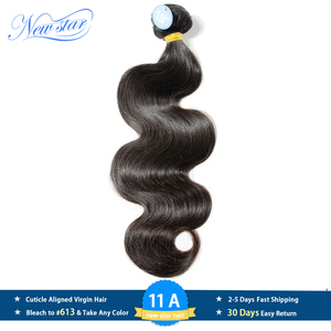 Image 5 - New Star Brazilian Body Wave Hair Weave 1/3/4 Bundles One Donor Thick Virgin Human Hair Weaving Cuticle Aligned 10A Raw Hair