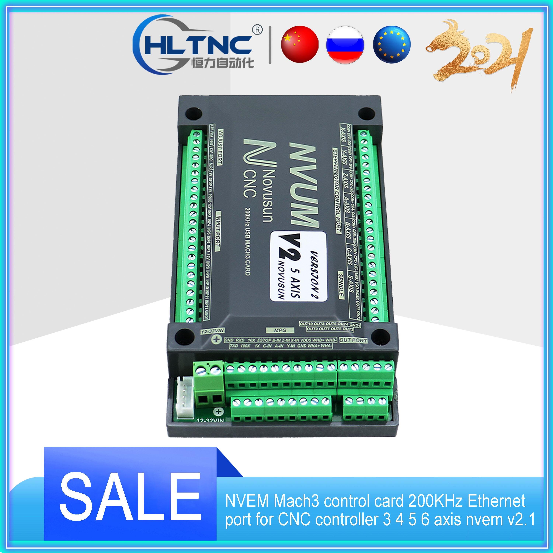 NVEM Mach3 control card 200KHz Ethernet port for CNC controller 3 4 5 6 axis nvem v2.1