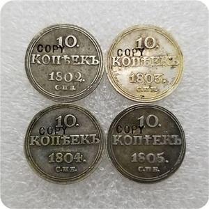 1802,1803,1804,1805 Russia Empire 10 KOPEEK COPY COINS(China)