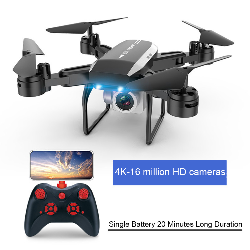 KY606D Hover WIFI Aerial Photography Portable RC Helicopter 20 Minutes Four-Axis Aircraft 4K HD Foldable Arm Drone Headless Mode