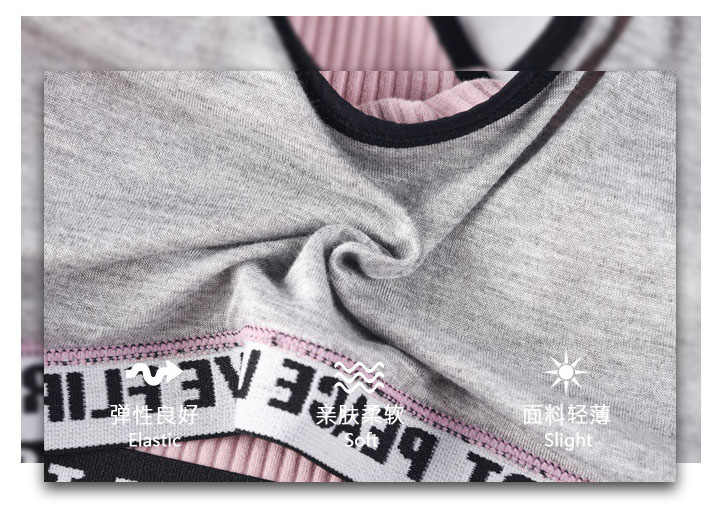 رسالة رياضة حمّالة الصّدر ملابس داخلية قطنية تنفس ملابس رياضية للنساء ملابس اللياقة في صالة الألعاب الجري اليوغا رفع الرياضة الصدرية